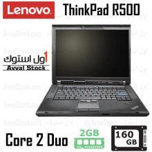 لپ تاپ استوک Lenovo Thinkpad R500
