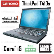 لپ تاپ استوک لنوو T410s ThinkPad Lenovo