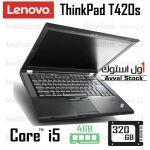 لپ تاپ استوک لنوو t420s