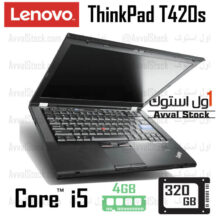 لپ تاپ استوک لنوو Lenovo ThinkPad T420s i5 IntelHD