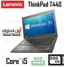 لپ تاپ استوک Lenovo ThinkPad T440 i5 intelHD-H