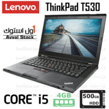 لپ تاپ استوک Lenovo ThinkPad T530 i5 intel – A