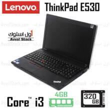 لپ تاپ استوک Lenovo ThinkPad EDGE E530 Core i3 intel HD
