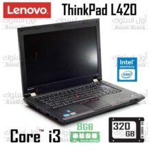 لپ تاپ استوک Lenovo ThinkPad L420 Core i3 Intel HD