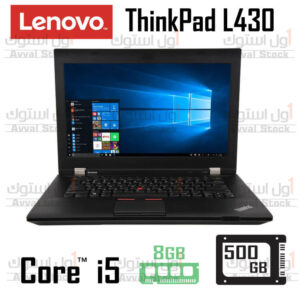 لپ تاپ استوک | Lenovo ThinkPad L430 Core i5 Intel HD