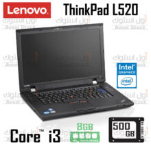 لپ تاپ استوک Lenovo ThinkPad L520 Core i3 Intel HD
