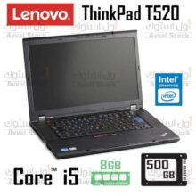 لپ تاپ لنوو تینک پد | Lenovo ThinkPad T520 Core i5 Intel HD