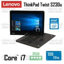 لپ تاپ استوک لنوو | Lenovo ThinkPad Twist S230U Core i7