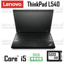 لپ تاپ استوک لنوو | Lenovo ThinkPad L540 Core i5 Intel HD