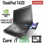 لنوو تینک پد t420 i7 nvidia