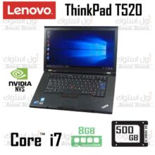 لپ تاپ دست دوم لنوو Lenovo ThinkPad T520 Core i7 Nvidia Nvs Laptop