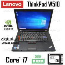 لپ تاپ ورک استیشن لنوو | ThinkPad W510 Mobile Workstation i7 NVIDIA Quadro FX