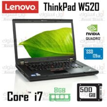 لپ تاپ استوک ورک استیشن | ThinkPad W520 Mobile Workstation i7 QM Series m-SATA SSD