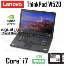 لپ تاپ ورک استیشن لنوو |  ThinkPad W520 Mobile Workstation i7