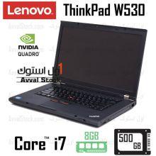 لپ تاپ استوک لنوو |  ThinkPad W530 Mobile Workstation i7 – H