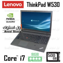 لپ تاپ ورک استیشن لنوو    ThinkPad W540 Mobile Workstation i7 – H