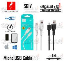 کابل تبدیل USB به micro USB | مدل S61V طول ۱ متر