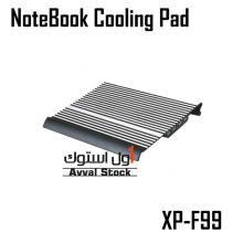 پایه خنک کننده لپ تاپ XP مدل Xp-F99