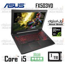 لپ تاپ استوک ایسوس | Asus FX503VD Core i7 GeForce GTX 1050 GDDR5