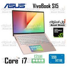 لپ تاپ استوک ایسوس | ASUS VivoBook S15 S531 Nvidia Geforce MX350