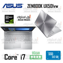 لپ تاپ استوک ایسوس ASUS Zenbook Pro UX501VW | فروشگاه کامپیوتر اول استوک
