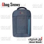 کوله پشتی لپ تاپ جی بگ مدل Snowy مناسب برای لپ تاپ 17 اینچی