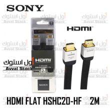 کابل HDMI سونی مدل ۳D طول ۲ متر   Sony