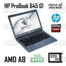 لپ تاپ استوک HP | سری ProBook 645 G1 A8 Radeon HD