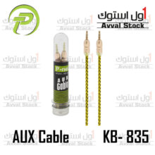 کابل AUX پی-نت   مدل KB-821 طول ۱ متر
