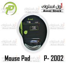 ماوس پد پی نت مدل P-2002