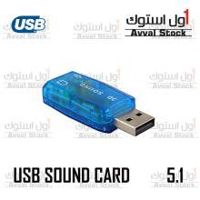 کارت صدا مدل ۳D Sound
