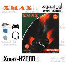 هدفون سیم دار XMAX H2000