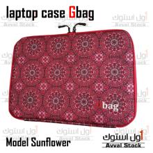 کاور لپ تاپ جی بگ مدل Sunflower مناسب برای لپ تاپ ۱۵.۶ اینچی