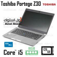 لپ تاپ استوک | Toshiba Portege Z30 i5 IntelHD