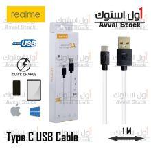 کابل تبدیل USB به USB-C | مدل R5 طول ۱ متر