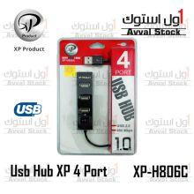هاب ۴ پورت USB 2.0 ایکس پی پروداکت   مدل H806