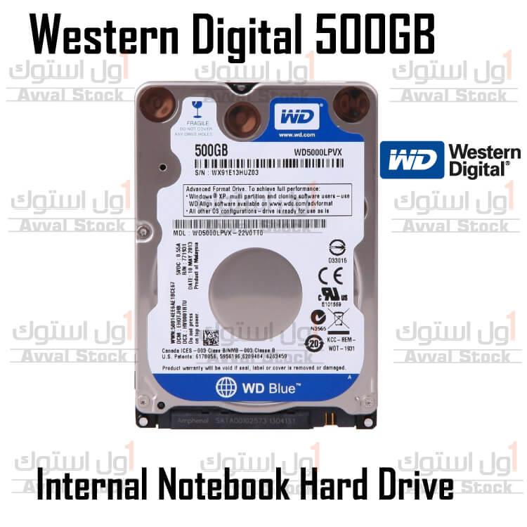 هارد اینترنال 500 گیگ وسترن دیجیتال استوک | WD Blue Notebook 500GB