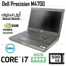 لپ تاپ استوک Dell precision m4700 i7 Quadro